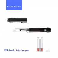 WH-DB1 growth hormone pen